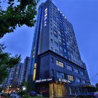 桔子酒店·精選(上海曹楊路店)酒店預訂