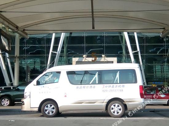 尚品假日酒店(廣州新機場店)機場接送車位置