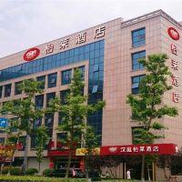 怡萊酒店(杭州新天地興業街店)(原興業街店)酒店預訂