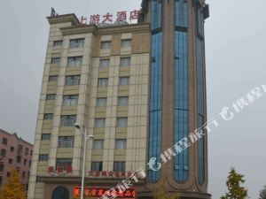 涿州上游大酒店