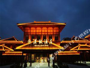 棗陽漢城酒店