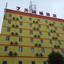 7天連鎖酒店(懷化汽車西站店)