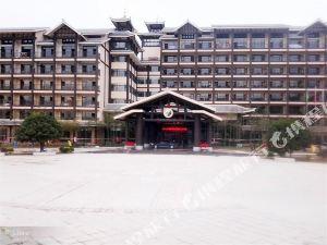 三江侗鄉國賓館