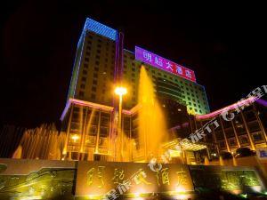 南安水頭明超大酒店