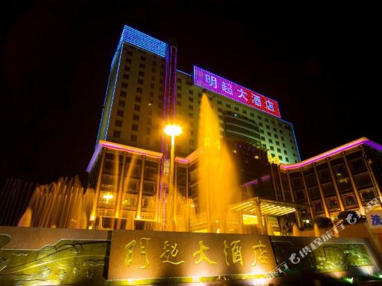Ming Chao Hotel