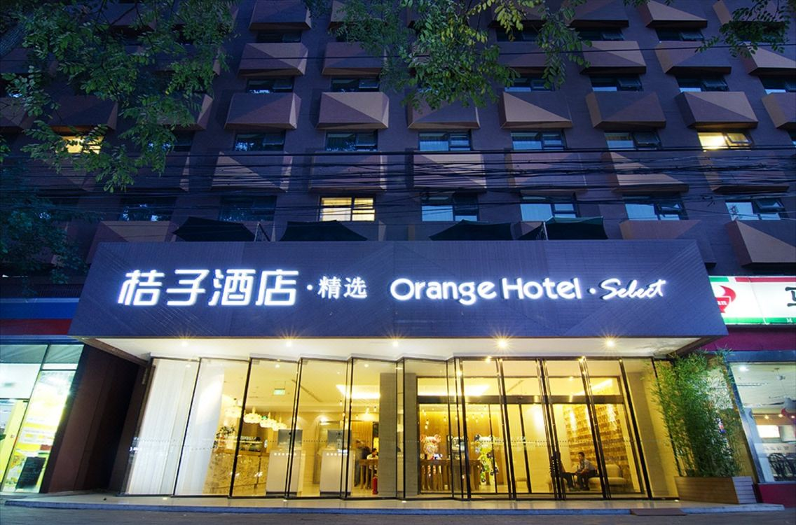 orange hotel select beijing sanyuanqiao hotel reviews and room rates rh trip com