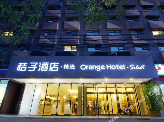 Orange Hotel Select (Beijing Sanyuanqiao)