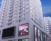 大同美晶精品酒店