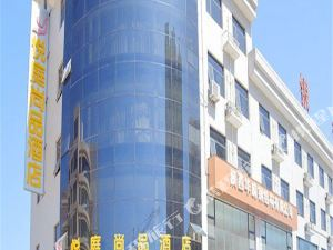 乾縣悅庭尚品酒店