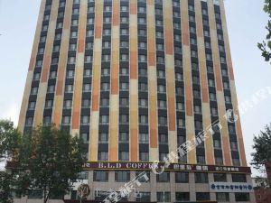 全季酒店(盤錦火車站店)