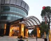 蕪湖天泰國際酒店