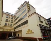 九寨溝西姆酒店