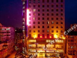 金地大酒店(漢中中心醫院百嘉匯店)