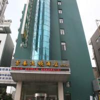吉泰連鎖酒店(上海四平路同濟大學店)酒店預訂