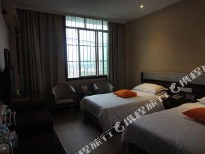 興文大酒店