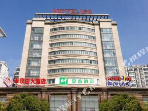 莫泰168(上海虹橋北新涇地鐵站天山路店)