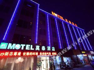 莫泰168(上海楊浦大橋隆昌路地鐵站店)