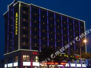 臨安海皇世家酒店