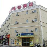 7天連鎖酒店(上海世博楊高南路地鐵站店)酒店預訂