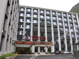 安順西秀民族酒店