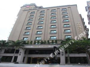 桃園中悅國際大飯店(Chong Yu Hotel)