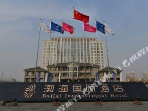 滄州渤海國際酒店