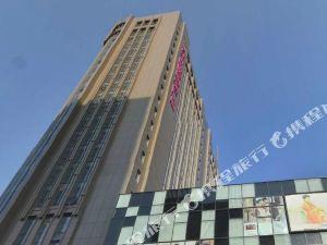 忻州花漾27°休閑主題酒店