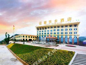 赤水云湖天鄉酒店