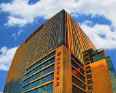 瀋陽國貿飯店