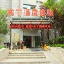 布丁酒店(上海華師大金沙江地鐵站店)