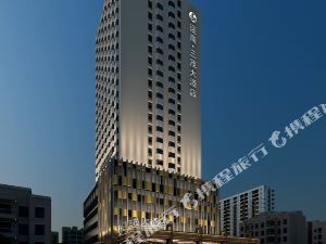 迎商三茂大酒店(廣州環市路淘金地鐵站店)