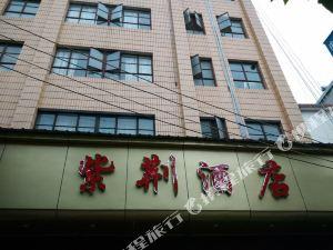 大姚紫荊酒店