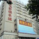 漢庭酒店(滕州杏壇路店)