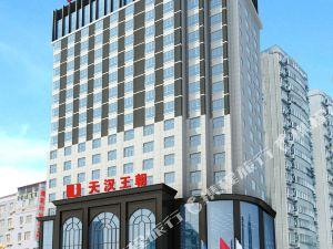 南鄭天漢王朝酒店