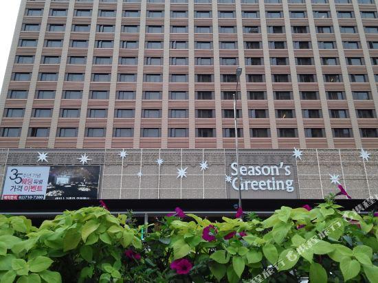 首爾貝斯特韋斯特花園精品酒店(Best Western Premier Seoul Garden Hotel)