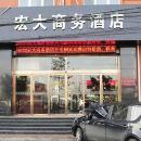 大同宏大商務酒店