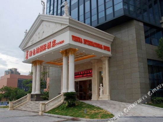 Vienna International Hotel (Hangzhou Xiasha)