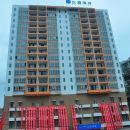 漢庭酒店(赤水貴福金街店)
