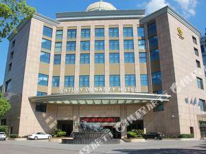 蘭溪世紀王朝大酒店