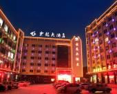 竹溪雲龍大酒店