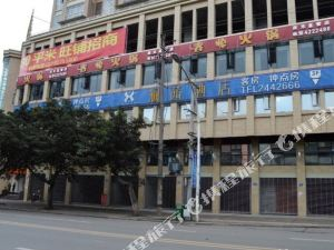 西充瀾茜酒店