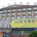 信陽金瀚庭主題酒店