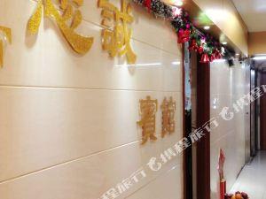 香港忠誠賓館(Chung Shing Hotel)