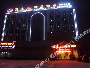 澄邁滿意100精品酒店