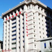 華美達兆瑞酒店(西安鐘樓店)酒店預訂