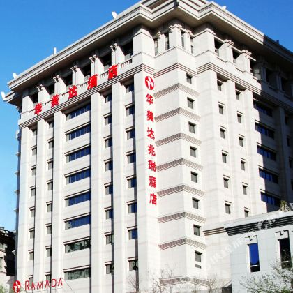 Ramada Bell Tower Hotel Xi'an