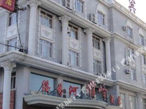 綏芬河順峯大酒店