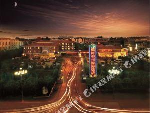 西峽鸛河國際飯店