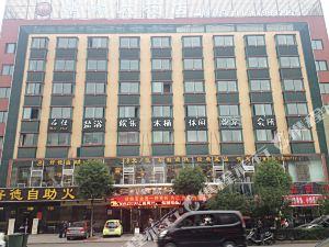 武義紫微大酒店