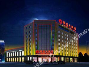 南鄭龍崗大酒店